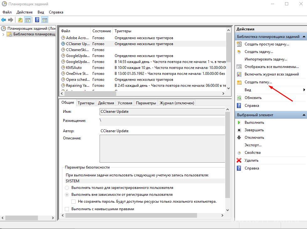Ифе- файл Hello-world