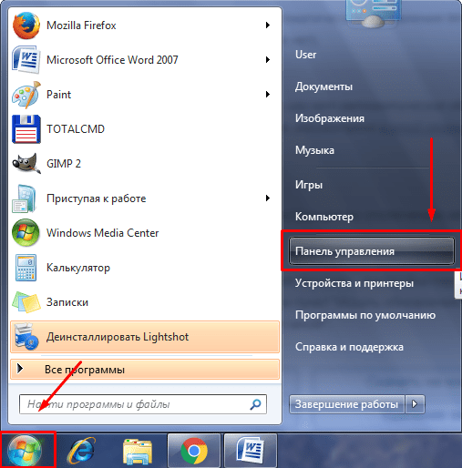 Ваша копия Windows 7 не является подлинной 7601: как убрать черный экран?